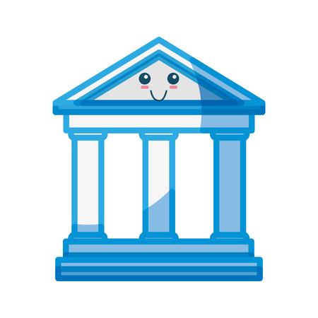 University building cartoon icon vector illustration graphic design Illustration