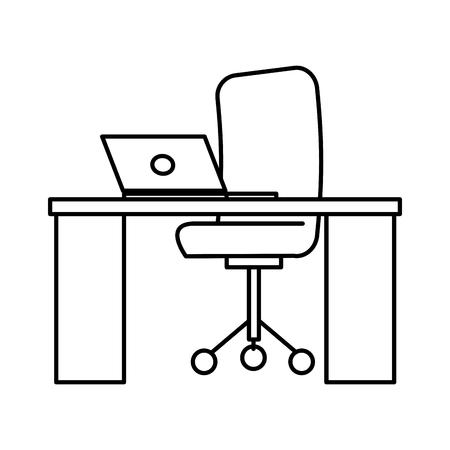 Büro-Arbeitsplatz isoliert Symbol Vektor-Illustration Design Standard-Bild - 77103883