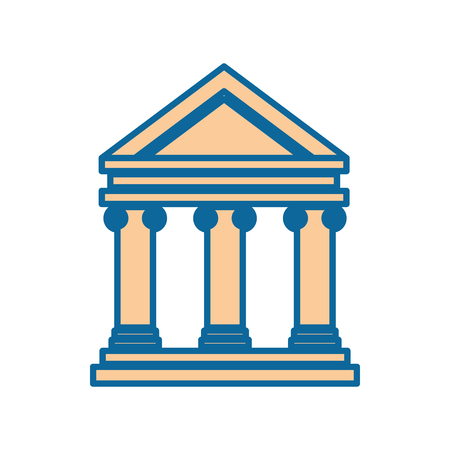 bank building icon over white background. vector illustration Иллюстрация