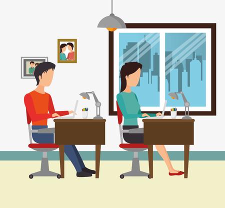 Teamwork Mensen verzameld in het kantoor vector illustratie ontwerp Stockfoto - 77277346