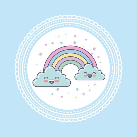 rainbow sky: hand draw cute clouds vector illustration design Illustration