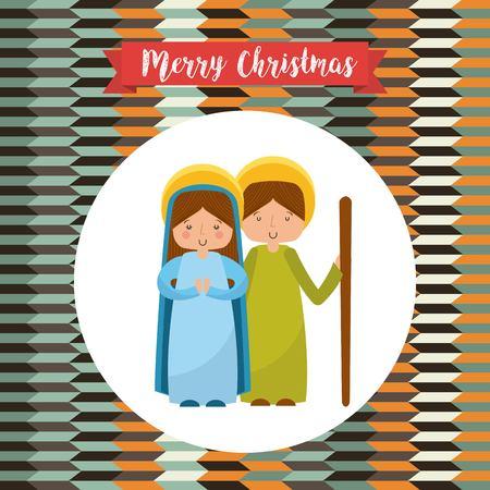 Pesebre de familia linda navidad ilustración vectorial de diseño Foto de archivo - 77302539