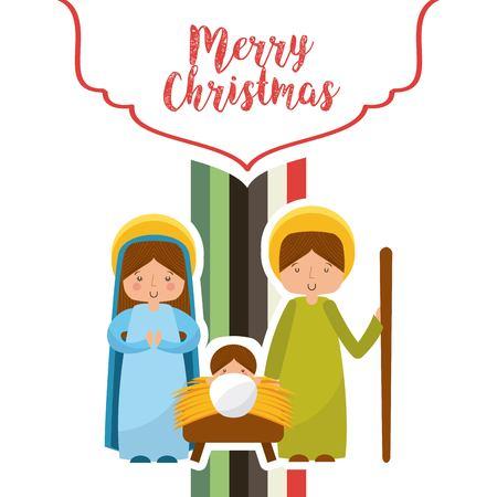Simpáticos personajes del pesebre de la familia vectores de Navidad, ilustración, diseño Foto de archivo - 77302561