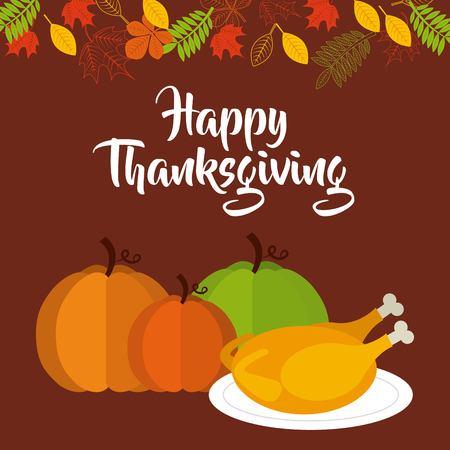 happy thanksgiving celebration poster vector illustration design Ilustracja