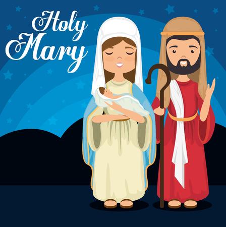 Heilige familie religieuze kaart vector illustratie ontwerp