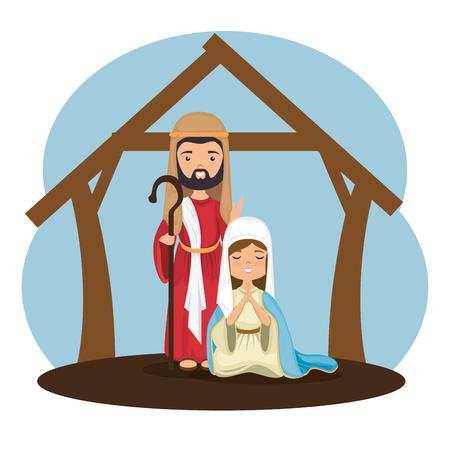 Santa familia religiosa tarjeta de diseño de ilustración vectorial