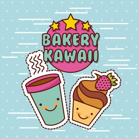 bakkersvoedsel met ontwerp van de achtergrond het kleurrijke beeld vectorillustratie