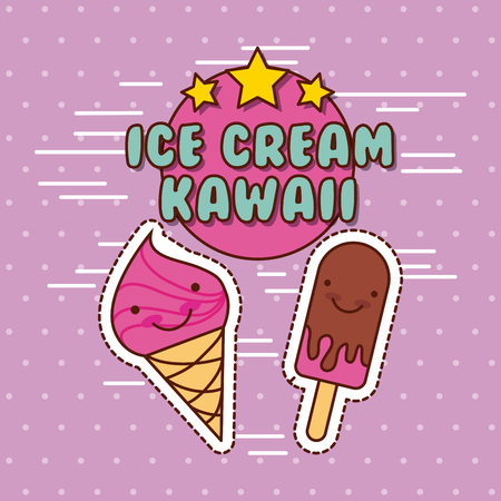 ice cream kawaii food with background colorful image vector illustration design