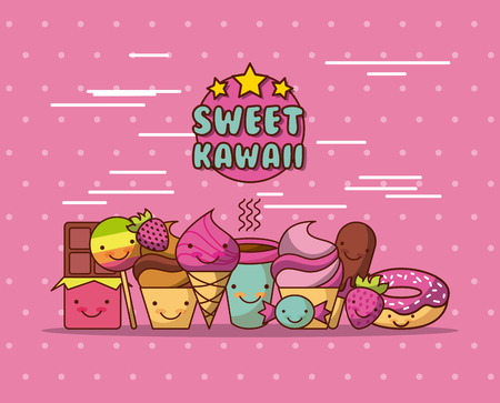 sweet kawaii lettering food with background colorful image vector illustration design Иллюстрация