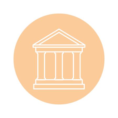 흰색 배경 위에 은행 건물 아이콘입니다. 벡터 일러스트 레이 션 일러스트