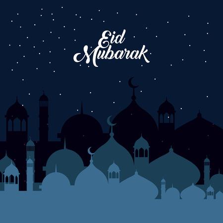 eid mubarak background icon vector illustration design graphic Illusztráció