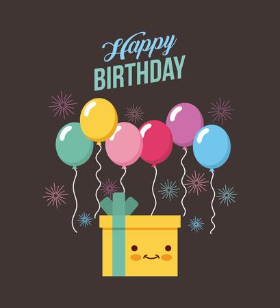 お誕生日おめでとうバルーン アイコン ベクトル設計図  イラスト・ベクター素材