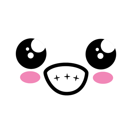 kawaii happy face icon over white background. vector illustration Stock Vector - 79351324