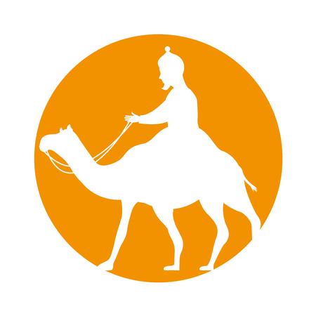 Kameel Manger karakter icoon Magische dieren koning