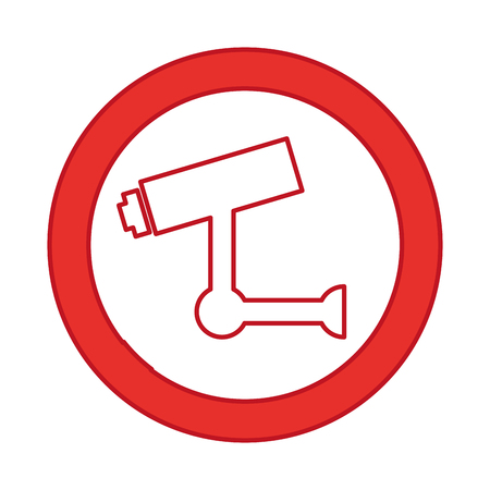 Sicurezza di sicurezza di sicurezza icona illustrazione vettoriale illustrazione Archivio Fotografico - 79888103