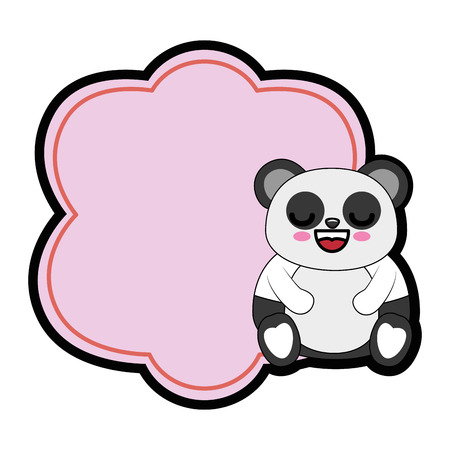 wite: Cute bear kawaii cartoon icon vector illustration graphic design