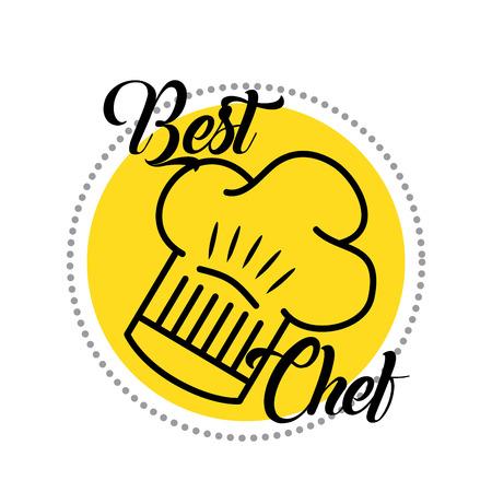 最高のシェフの料理のグラフィック アイコン ベクトル イラスト デザイン