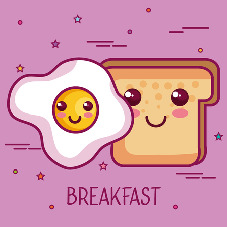 fried egg and bread slice over purple background vector illustration Ilustrace