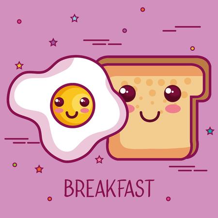 Gebakken Ei en Brood Plak Over Paars Achtergrond Vectorillustratie