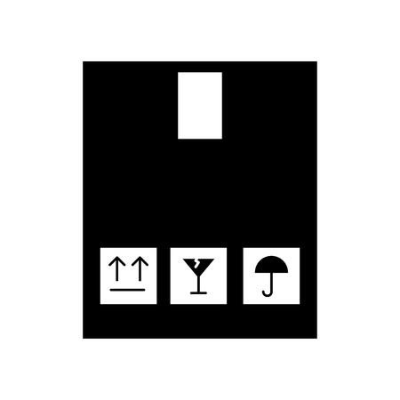 ボックス箱配信アイコン ベクトル イラスト デザイン