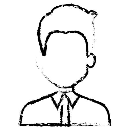 elegant zakenmanavatar ontwerp van de karakter het vectorillustratie Stock Illustratie