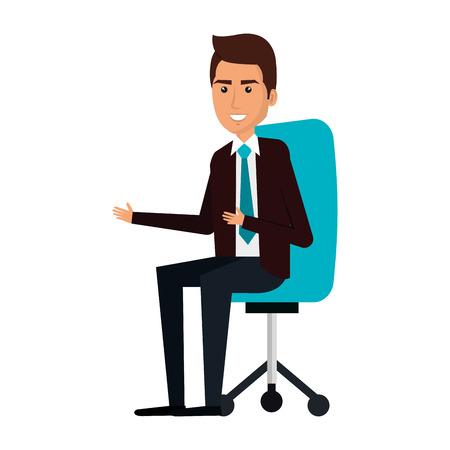 elegant businessman Sitting on office chair avatar character vector illustration design Ilustração