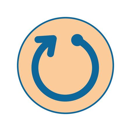 Bouton avec rafraîchir flèche icône sur fond blanc illustration vectorielle Banque d'images - 80872627