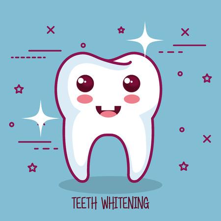 歯のホワイトニングは青い背景のベクトル図を歌う
