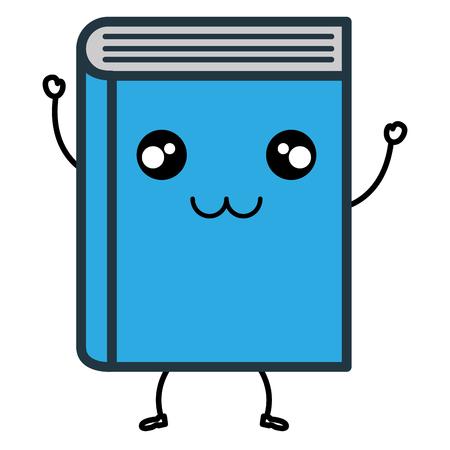 book close read icon vector illustration design flat Stock Vector - 81010658