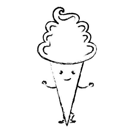 Dulce nata niños iconos ilustración vectorial dibujar Foto de archivo - 81010699