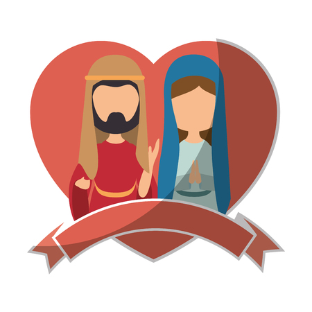 heart with saint joseph and virgin mary icon over white background colorful design vector illustration Çizim