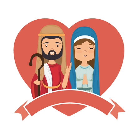 heart with virgin mary and saint joseph icon over white background colorful design  vector illustration
