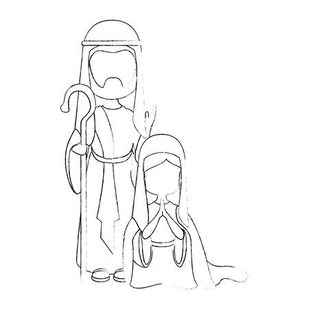 saint joseph icon over white background vector illustration Stok Fotoğraf - 81274123