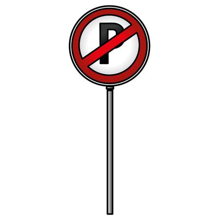 トラフィック サイン駐車場ベクター イラスト デザイン