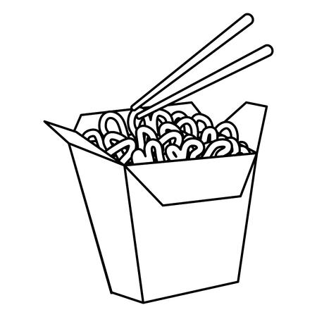 白い背景のベクトル図でこっくりボックス アイコン  イラスト・ベクター素材