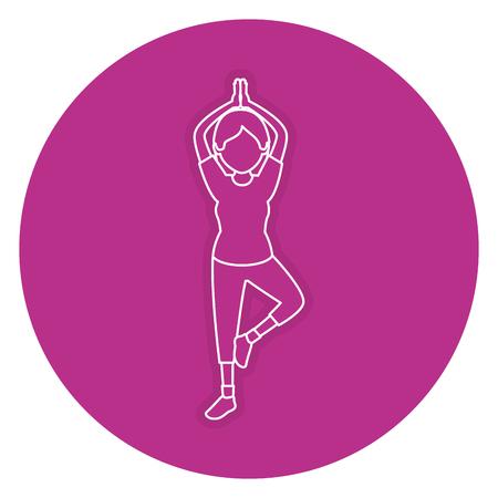 Belle femme danse .vector conception illustration vectorielle Banque d'images - 83394148