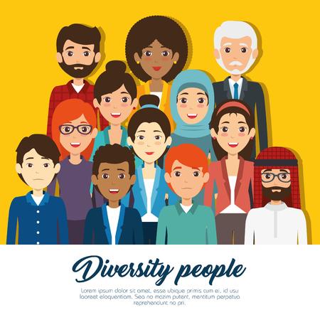 多様性人概念イラスト グラフィック デザイン。