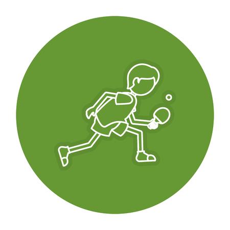 Illustrazione vettoriale illustrazione di icone di giocatore di pallamano Archivio Fotografico - 83799486
