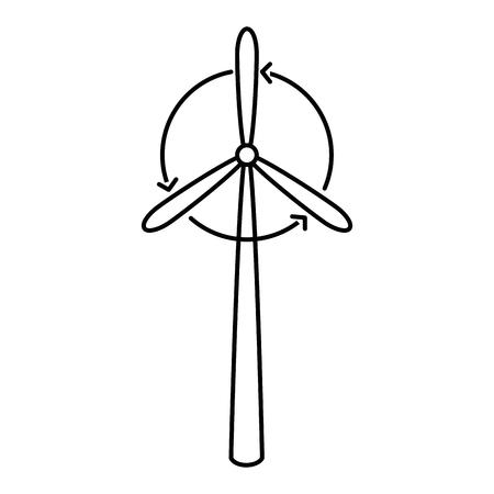ventilatorpictogram over witte vectorillustratie als achtergrond Stock Illustratie