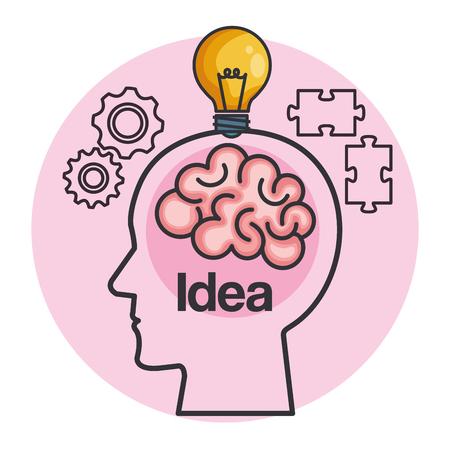human head creating a new idea vector illustration Ilustração