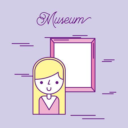역사 박물관 광고 아이콘 벡터 일러스트 디자인 그래픽