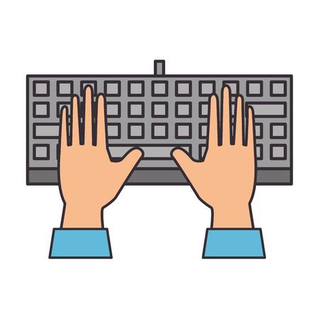 Keyboard hardware computer icon vector illustration graphic design Illustration