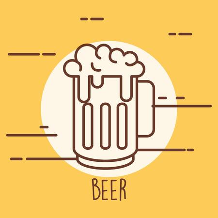 항아리 맥주 한잔. 일러스트