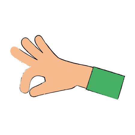 人間の手を引くアイコンベクトルイラストデザイン