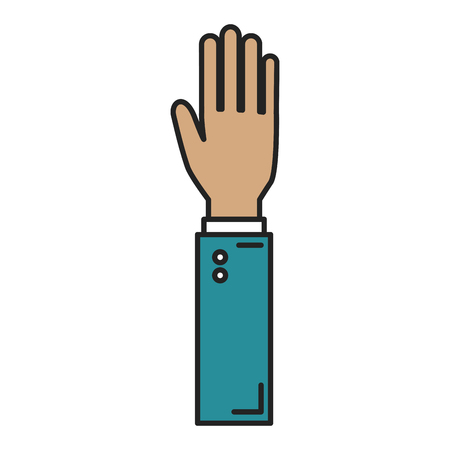 human hand receiving icon vector illustration design
