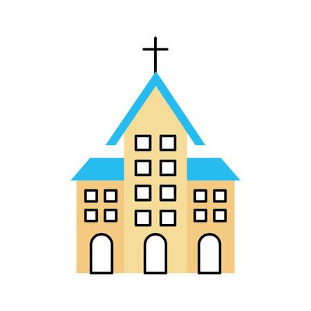 church building christian religion architecture vector illustration Çizim