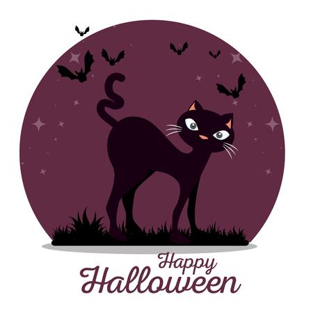 かわいい黒猫ハッピー ハロウィーン ベクトル イラスト グラフィック デザイン