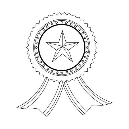 賞リボン分離アイコン ベクトル イラスト グラフィック デザイン