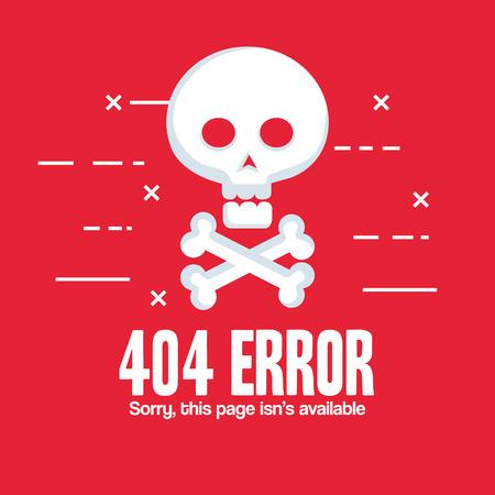 404 연결 오류 아이콘