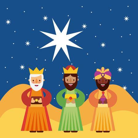 東洋の 3 人の王のベクトル イラスト  イラスト・ベクター素材
